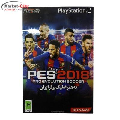 بازی PES 2018 به همراه لیگ برتر PS2