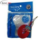کابل 1 به 1 صدا 1.5 متری نخی فلت aux cable flat oscar