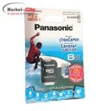 Memory Card MicroSDHC 8GB Class 10 panasonic
